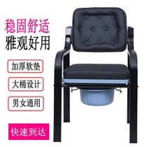 The old mans toilet seat Reinforced non-slip old mans toilet stool stool chair Household toilet stool movable stool chair