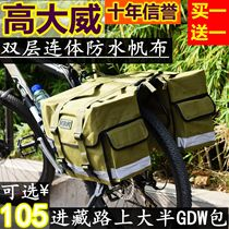 Military color Tall Wei pack gdw Camel bag Bike pack ride equipment after shelf rainproof Canvas pack bag