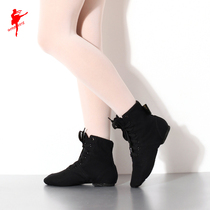 Red Dance shoes Canvas Jazz boots Practice shoes soft bottom sports fitness shoes dancing shoes modern Jazz dance shoes