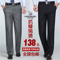 Cardin Road mens thin section free hot straight tube loose casual mens trousers