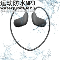 Sports Running Headset mp3