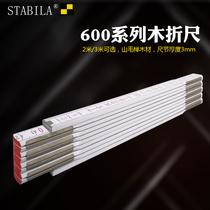 Sid po wood folding ruler STABILA folding ruler 2 M 3 m woodworking tools wood ruler imported 600 series