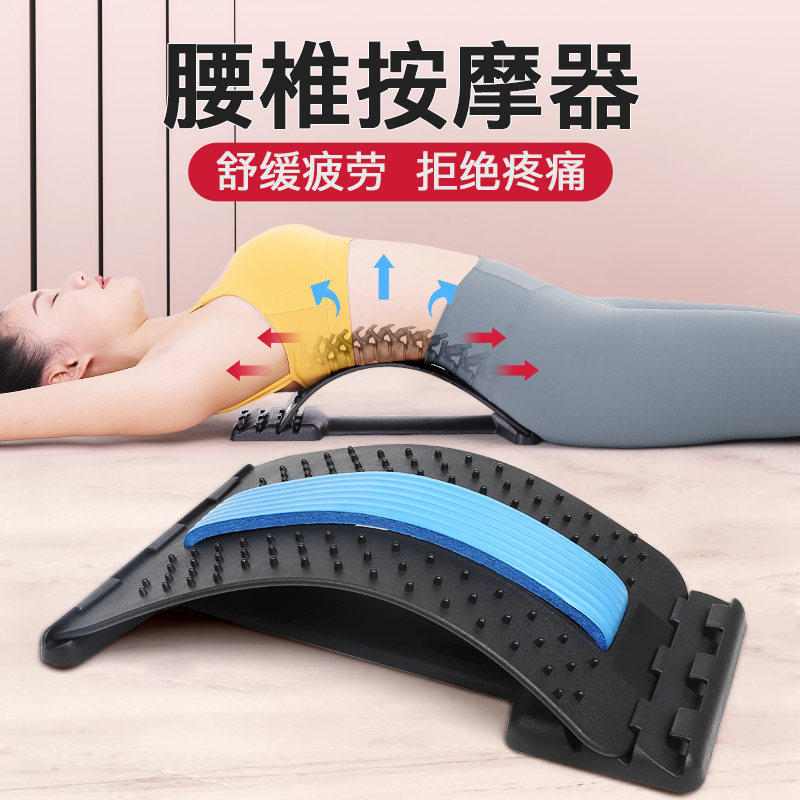 Lumbar soothing stretcher yoga aids supplies lumbar stretcher vertebral exercise equipment open back