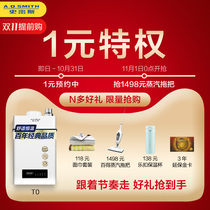 (T0 double 11 preempted purchase) 1 yuan reservation gift 118 yuan face towel lock steam mop only 1500