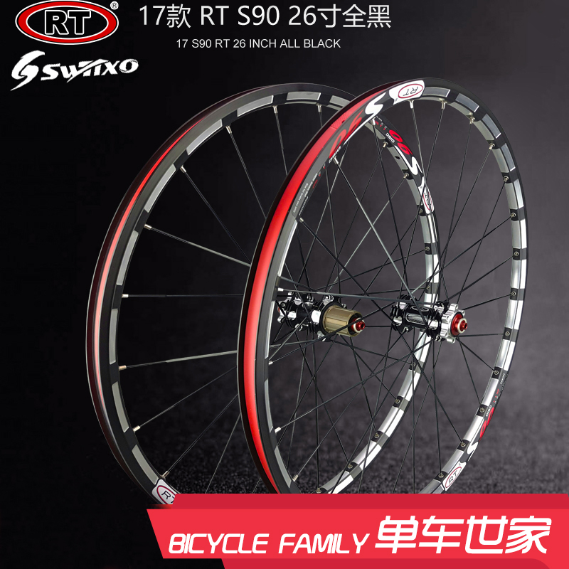 [The goods stop production and no stock]RT S90 120 semi-carbon ultra-light 26 straight pull five Palin quick release mountain bike wheelset 27.5 inches