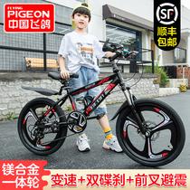 Flying pigeon childrens bike 8-10-12-15-year-old boy Primary school bicycle Middle School Children Suspension Disc Brake Mountain bike