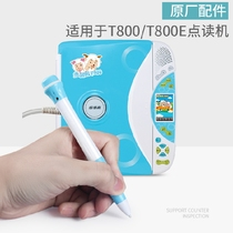 T800 T800E special point pen for step height reading machine
