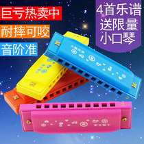 C-Tune Bruce 10 hole children harmonica toys Beginner girl playing musical instrument mouth whistle trumpet