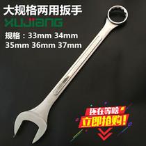 Длинный двойной гаечный ключ открытой сливы двойной использовать 23 25 26 28 29 30 33 34 35 36 37 мм.