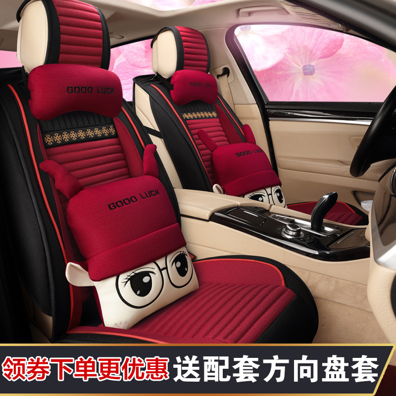 Car seat covers for ford focus lady, car seat cover four seasons universal all-inclusive cartoon linen seat cover new cute car seat cushion decoration female Fox