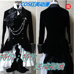 Black Butler Ciel Phantomhive Cosplay costumes