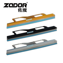 Genuine Zodor on the boulevard speed skating ice skates shoes short-lane ice skating ice skate blade positioning single