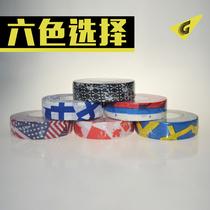 专业冰球装备 冰球杆胶布 多用途 多色可选 冰球杆胶布冰球防磨带