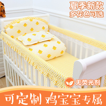 Summer surrounding baby bedding set of 4560 baby crib bed summer air surrounding the bed can be customized