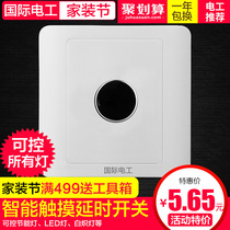 Home delay Touch Switch panel intelligent sensor lamp delay switch corridor staircase aisle touch switch