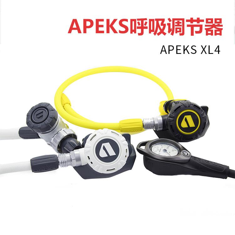 Apeks XL4 plus Dive Master 1nd 2nd Head s XL Spare scuba Submersible Respirator Set