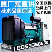 Дизель-генераторная установка Volchi 200 кВт 300 400 500 600 800 кВт 1000 кВт трехфазная 380
