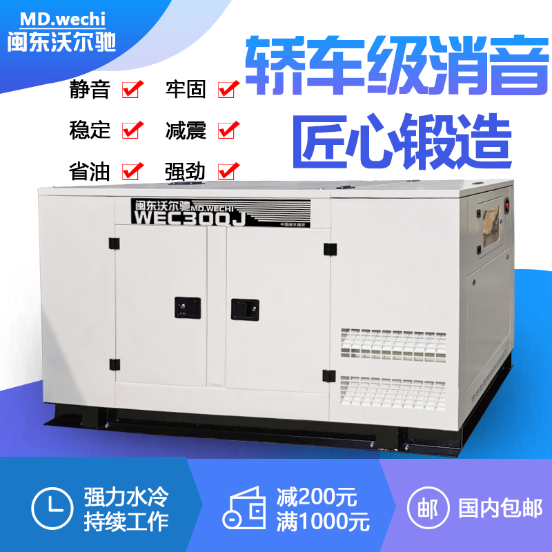 A 10KW small gasoline generator set of 3 5 6 8 12 15 20 30 50 kW is used in the east of the city