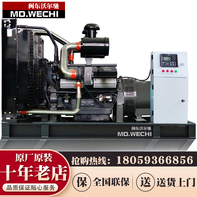 500 kW all-intelligent diesel generator set 200 300 400 600 800KW 1000kw three-phase electricity