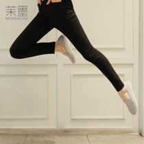 Black Korean version of high waist show thin students spring and autumn tight nine-cent pants