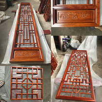 Dongyang wood carving Chinese antique decoration screen ceiling entrance cut off the living room background wall solid wood flower grid doors and windows
