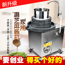 Electric Stone grinder Intestinal powder bean curd soybean milk machine Automatic commercial Qingshi Mashi grinder Small stone mill household