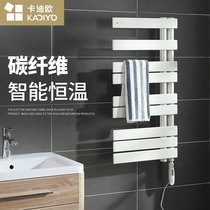 Electric Towel rack Bathroom intelligent temperature-controlled carbon fiber heating bath towel hanging toilet wall-mounted heating drying rack