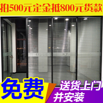 Office high partition Belt Louver Office hotel double-layer tempered glass partition aluminum alloy fireproof Board soundproof wall