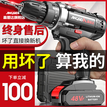 Hand electric drill to household hand drill rechargeable tool lithium battery electric turn multi-function impact pistol drill electric screwdriver