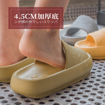 Japanese-style home slippers female summer indoor couples home bathroom bath non-slip thick bottom increased male summer soft bottom