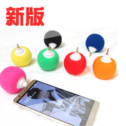 Mobile phone audio speakers small tablet MP3 external audio speakers mini mobile phone mobile phone.
