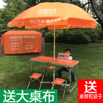 Hot sale outdoor folding table and chair aluminum folding table Ping An exhibition industry table folding table and chair outdoor portable