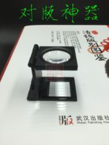 (On the version of the artifact) on the version of the special 10 times magnifying glass three folding full metal song Qing ancient coins silver dollar edition