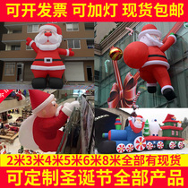 Climbing wall Santa Claus Air Mold shopping mall sales department climbing outdoor hanging inflatable Santa Claus model