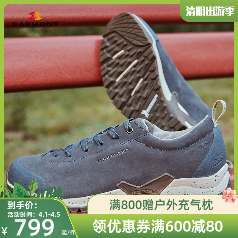 Garmont Garmont outdoor mens low-help hiking casual shoes travel big bottom waterproof breathable comfort