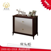 Simple bedside Table simple modern bed cabinet storage cabinets Assembly locker dormitory bedroom assembly bedside cabinets