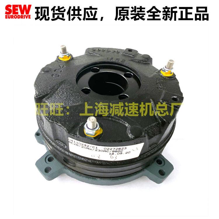 German SEW motor brake DRS90M4BE2 motor lock BE2A 20NM 230VAC brake bus