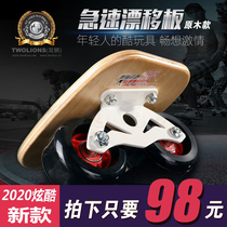 Oriental 錶 board maple wood panel professional campus walk 608 bearing adult students two-piece skateboard beginner