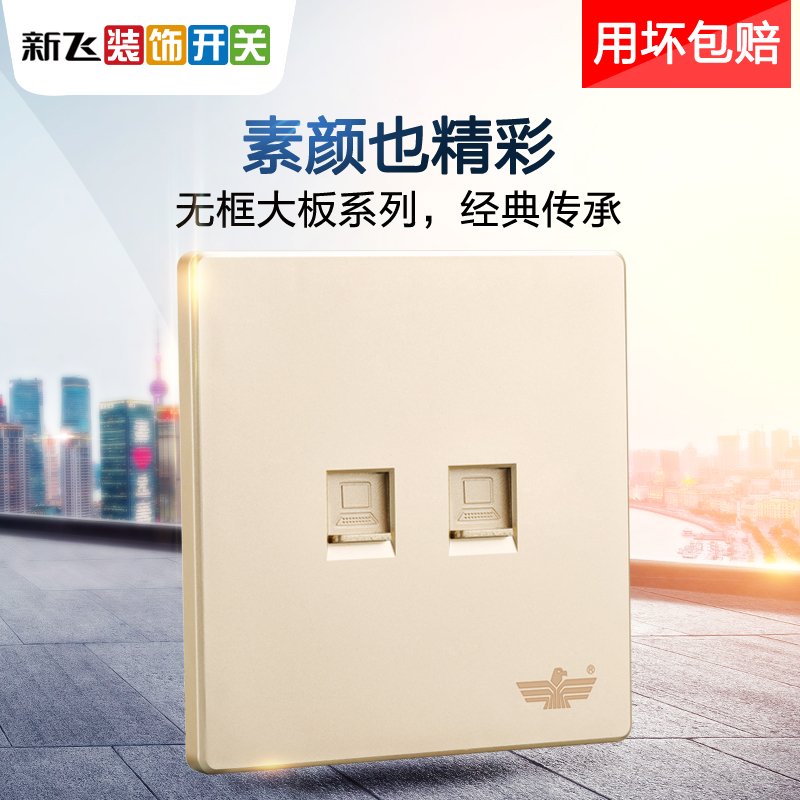 No Frame Large Panel Household Power Supply Model 86 Wall Switch Socket Panel Champagne Gold Two-digit Computer Socket Panel