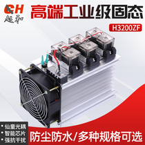 Industrial grade high-end dustproof and waterproof Relay Assembly module 100 120 150 200 300 400A
