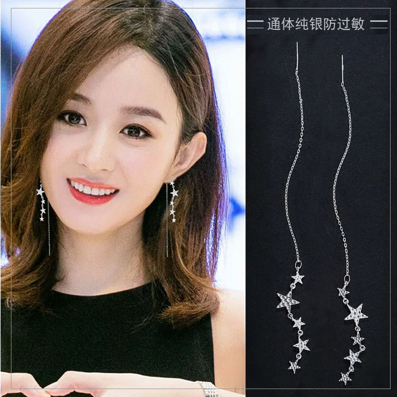 The 2021 new earrings feature long star-stout high-level earring earrings that show a thin silver tide