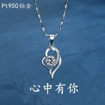 Zhou Shengsheng PT950 Platinum heart-shaped necklace Female models white gold diamond pendant Valentines Day gift lettering
