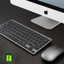 英菲克V780无线键盘鼠标套装可充电台式笔记本电脑办公商务家用键鼠套装静音轻薄便携防溅水游戏通用macbook