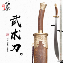 Young tai chi knife thick copper stainless steel martial arts single knife martial arts knife soft knife practice sword blade