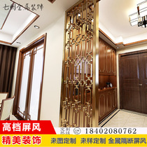 Living room Stainless steel screen custom modern simple rose golden lattice metal partition hollowed carving screen