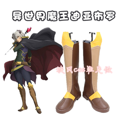 1e39d93a6 HOW NOT TO SUMMON A DEMON LORD Diablo Cosplay shoes - Diablo