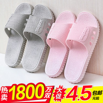Japanese-style indoor home soft bottom slippers bathroom bath non-slip couple outside wear cool slippers female Summer mens home shoes