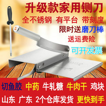 Chinese herbal Medicine chopper Stainless steel manual household small Grass bacon solid cream bovine rolled sugar gum cake sliced cutter