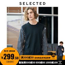 SELECTED Slade Cotton Fall Stripe Stitching Long-sleeved Round-collar Men's Knitted Shirt S419124521