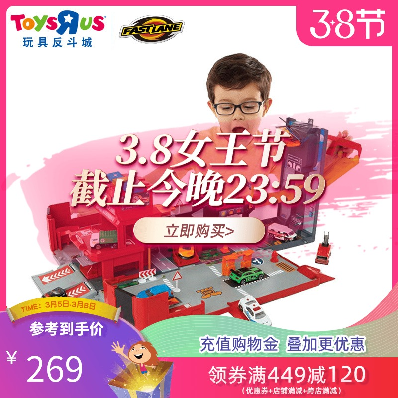 Toy Anti-Doo City Childrens Giant Sound and Light Fire Truck Deformed Police Car Boy Alloy Car Set 63830